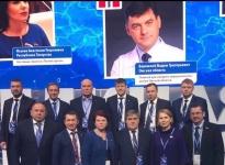 Быков Олег Анатольевич. Съезд партии Единая Россия 2019.