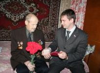 Сагайдак А. С. Подравление ветерана Великой Отечественной войны.